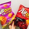 【台湾】麻辣鍋が美味しい!這一鍋とスナック菓子の出会い!Air corn