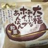 フジパン 大福みたいなホイップあんぱん 和栗 食べてみました