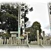 「外山神社」袈裟襷文(ケサダスギモン)銅鐸発掘地
