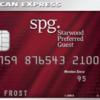 【SPGアメックス!1000万円以上限度額で買い物できる凄いクレカ】ポイント高還元SPGカードがアメックスプラチナカードを超えてブラックカードに化ける日