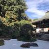 鎌倉で見事な竹林を味わう!報国寺はフォトジェニック度100%のおすすめスポット