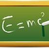 賢さとは何か。分かりやすい授業では賢くならないから、塾に踊らされないように。先生選びは気を付けて。という話。