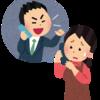 豊中市注意喚起【やっぱり出た!新型コロナワクチン詐欺電話に注意!】