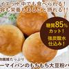 低糖質パンの3種について(^^)