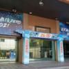 「郷に入っては郷に従え」滝沢歌舞伎ZERO 2021 観劇準備編