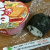今日のお弁当(^o^)v