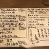 おすすめ★★★4ビルの徳田酒店