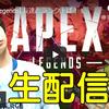 2021.7.18 [Apex Legends]宇野樹の初顔出し配信!!ダイヤランク行くよー!! Uno12ワンツーチャンネル宇野樹より