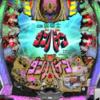 【[777Real]ぱちんこCR聖戦士ダンバインFWN】最新情報で攻略して遊びまくろう!【iOS・Android・リリース・攻略・リセマラ】新作スマホゲームが配信開始!