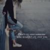 失恋して傷ついている人はそれだけ真剣に人を愛せた人