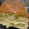 りんごクリチパウンドケーキ