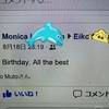 サンクス  モニカ!!!