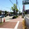 ★阪神園田の業務スーパー