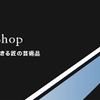 【HOTLINE2014奈良店ブログVol.3】6/21~6/29フェンダーカスタムショップフェア開催
