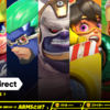 ARMS Direct&スプラトゥーン2がついに予約開始!