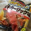 ポテリッチ「和牛ガーリック味」香りや風味で味わうスナック(´∀`)おつまみにも合うかも♪