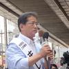 日本の命運がかかった歴史的な選挙戦―激戦の火ぶたが切られました。