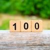 世界で最もサステナブルな企業100社 ランクインした日本企業5社は