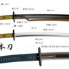 浮世絵イラスト/刀剣&だんだら羽織イラスト