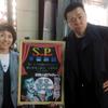 SP水曜劇場 今日のウェルカムボード その172 伊藤えん魔プロデュース『百物語2016~幸せゾンビーガール。』ご来場者プレゼントと再放送のお知らせ