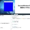 Processing: 2番目の画面でクラスを使うときの注意