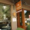 ワットポー近くのランチ&カフェ「ELEFIN」