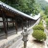 岡山県にある吉備津神社に行って来た