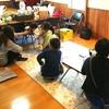 今日も子育てママの集いを開催~子どもたちの新しい居場所づくりに向けて
