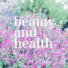 【9月~10月】発見!美容と健康のまとめ