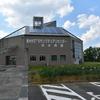 伊豆沼・内沼サンクチュアリセンター