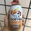 「ワンダ TEA COFFEE」ペットボトルコーヒー市場に現れし第四の刺客