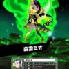 【バクモン】ミオ様降臨! ようやく念願の木属性戦力増強が……!!