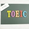 【試験対策】TOEIC800点を取得するためにしたこと全て