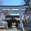 小野神社の月次祭と節分