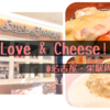 一皿1800円のお手軽ラクレットチーズ!ラブ&チーズ(Love&Cheese!!)☆名古屋・栄