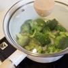 ブロッコリーは「蒸し茹で」にすると、栄養を逃さず光熱費も節約