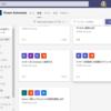 Microsoft 365 Teams 会議のスケジュール予約を簡易化したい!