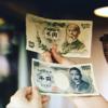 【次の千円札は?】⠀