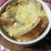 フライドオニオンで簡単オニオングラタンスープ