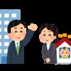 いきいきママ問題について。産休も育休もどんどん取ってOK!  1/5