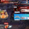 【FGO】ハロイベ2018撃退戦1回目!