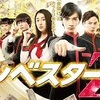 インベスターZ 第3話 感想 意外と興味深い日本の老舗