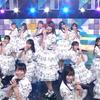 【動画】日向坂46がMステ(2019年8月9日)に登場!ドレミソラシドを披露!