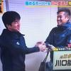 ライオンのグータッチ名波浩の助っ人に川口能活 日本サッカーレジェンド集結