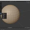 Blender2.8でモデルのクリーンアップを行う その1