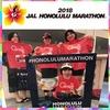 カースポランクラブ♪ホノルルマラソン