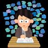 小石川中「小石川覆面算」数学好きはチャレンジしてみては?都立中高一貫校休校の宿題