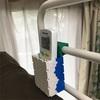 LaQ(ラキュー)でベッドサイドに置いておけるリモコンホルダーを作りました
