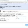 Windows Update用語LCUとSSU