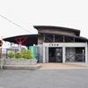 北松江線:大津町駅 (おおつまち)